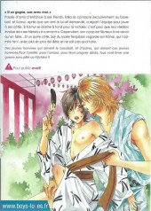 Verso de He is a perfect man -2- Tome 2