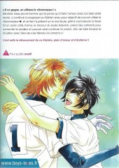 Verso de He is a perfect man -1- Tome 1