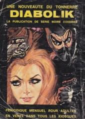 Verso de Main d'Acier (1re série - Gemini) -26- Le constructeur