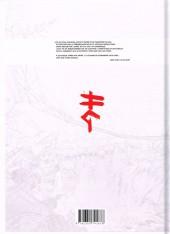 Verso de Brane zéro -1- Tome 1