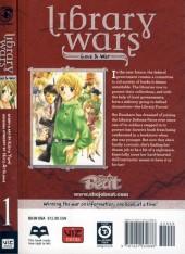Verso de Library Wars: Love & War (2010) -1- Tome 1