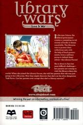 Verso de Library Wars: Love & War (2010) -5- Tome 5