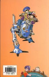 Verso de Dragon Ball (Albums doubles de 1993 à 2000) -17- Les Saïyens