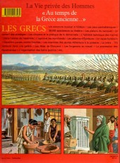Verso de La vie privée des Hommes -5- Au temps de la Grèce ancienne... - Les Grecs