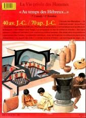 Verso de La vie privée des Hommes -6- Au temps des Hébreux... 40 av. J.-C. / 70 ap. J.-C.