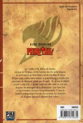 Verso de Fairy Tail -39- Tome 39
