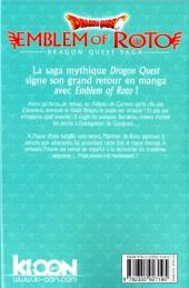 Verso de Dragon Quest - Emblem of Roto -5- Tome 5