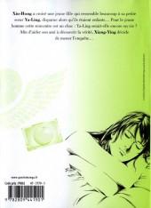 Verso de Angel Heart - 2nd Season -8- Tome 8