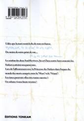 Verso de Soul Reviver -4- Volume 4