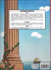 Verso de Alix -2c1996- Le sphinx d'or