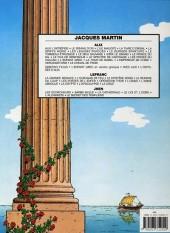 Verso de Alix -5d1990- La griffe noire