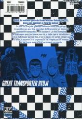 Verso de GT-R - Great Transporter Ryuji