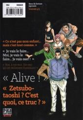 Verso de Jeux d'enfants -5- Volume 5