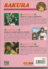 Verso de Card Captor Sakura (Anime Comics) -7- Sakura et la belle enseignante