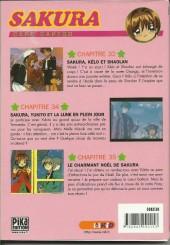 Verso de Card Captor Sakura (Anime Comics) -8- Sakura, Kélo et Shaolan