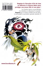 Verso de Saint Seiya : The lost canvas chronicles -7- Volume 7