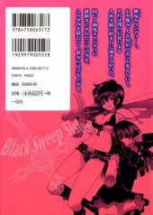 Verso de Black Sweep Sisters -1- Volume 1