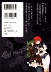 Verso de Black Sweep Sisters -2- Volume 2