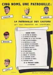 Verso de La patrouille des Castors -4a- Sur la Piste de Mowgli