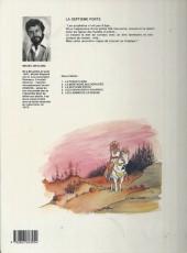 Verso de Aria -3a1985- La septième porte