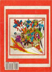 Verso de Spidey -Rec27- Album N°27 (du n°79 au n°81)