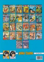 Verso de Yoko Tsuno -4c13- AVENTURES ELECTRONIQUES
