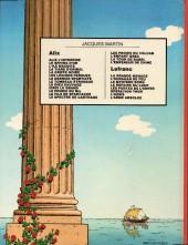 Verso de Alix -5c1984- La griffe noire