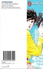 Verso de City Hunter - Nicky Larson -8- Le Sourire de l'ange