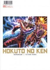 Verso de Hokuto no Ken - Deluxe -8- Tome 8