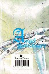 Verso de Angel Sanctuary -16- Volume 16