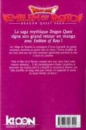 Verso de Dragon Quest - Emblem of Roto -7- Tome 7