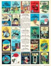 Verso de Tintin (Historique) -19C3bis- Coke en stock