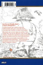 Verso de Seven Deadly Sins -8- Tome 8