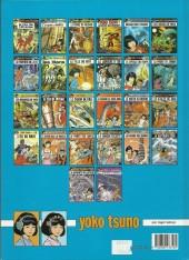 Verso de Yoko Tsuno -24a13- Le septième code