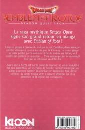 Verso de Dragon Quest - Emblem of Roto -8- Tome 8