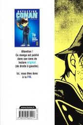 Verso de Détective Conan -78- Tome 78
