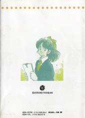 Verso de Short program -1- Volume 1