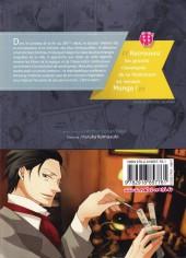 Verso de Les enquêtes de Sherlock Holmes (Komusubi) - Les Enquêtes de Sherlock Holmes