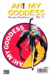 Verso de Ah! My Goddess -11- Tome 11