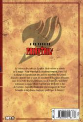 Verso de Fairy Tail -43- Tome 43
