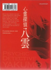 Verso de Psychic Detective Yakumo -9- Tome 9