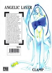 Verso de Angelic Layer -3- Combat 3