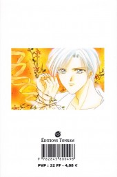 Verso de Ayashi no Ceres - Un conte de fée céleste -1- Tome 1