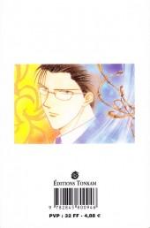 Verso de Ayashi no Ceres - Un conte de fée céleste -4- Tome 4