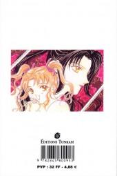 Verso de Ayashi no Ceres - Un conte de fée céleste -5- Tome 5