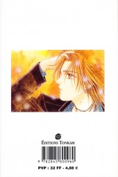 Verso de Ayashi no Ceres - Un conte de fée céleste -6- Tome 6
