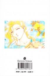 Verso de Ayashi no Ceres - Un conte de fée céleste -7- Tome 7