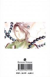 Verso de Ayashi no Ceres - Un conte de fée céleste -9- Tome 9
