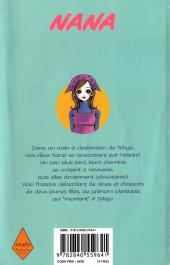 Verso de Nana -2- Volume 2