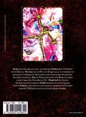 Verso de Saint Seiya Next Dimension -9- Tome 9